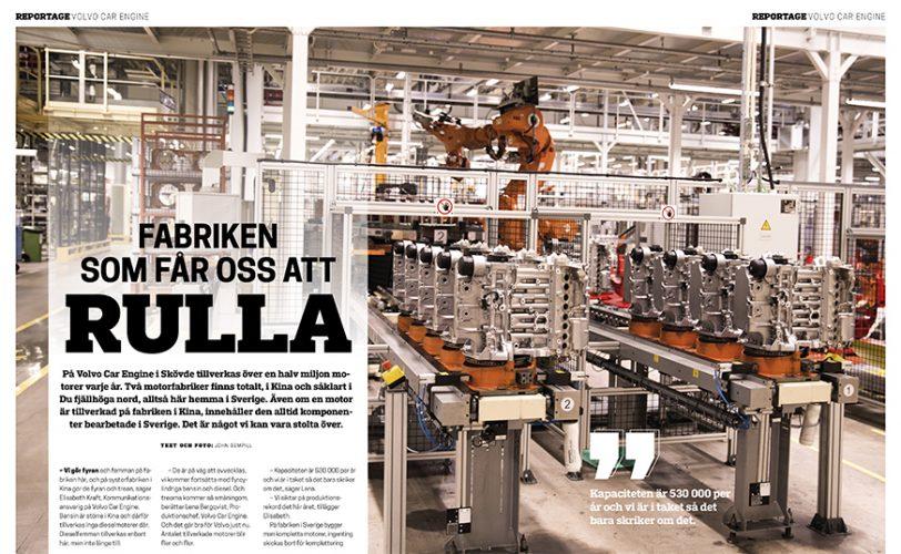 Volvofabrik ingang 872 bred